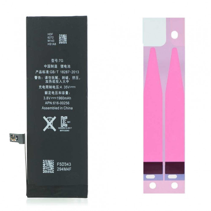 Batterie compatible iPhone 7 3,8V 1960mAh 616-00256 + 1 sticker